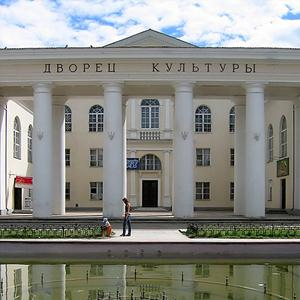 Дворцы и дома культуры Ельцовки