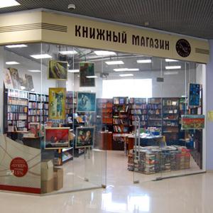Книжные магазины Ельцовки