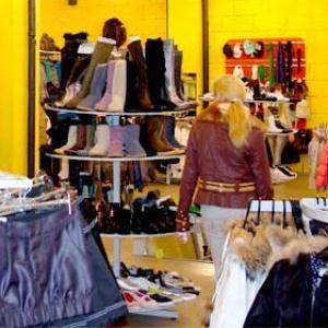 Магазины одежды и обуви Ельцовки