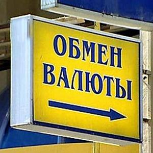 Обмен валют Ельцовки