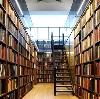 Библиотеки в Ельцовке