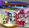 Детские магазины в Ельцовке