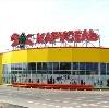 Гипермаркеты в Ельцовке