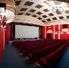 Кинотеатры в Ельцовке