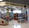 Книжные магазины в Ельцовке
