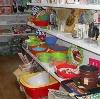 Магазины хозтоваров в Ельцовке