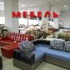 Магазины мебели в Ельцовке