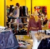 Магазины одежды и обуви в Ельцовке