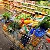 Магазины продуктов в Ельцовке