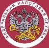 Налоговые инспекции, службы в Ельцовке