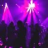 Ночные клубы в Ельцовке