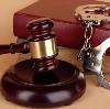 Суды в Ельцовке