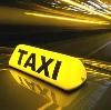 Такси в Ельцовке