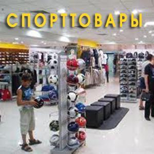 Спортивные магазины Ельцовки