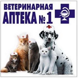 Ветеринарные аптеки Ельцовки